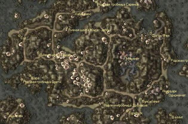 Посох волшебника - The Elder Scrolls Wiki - Wikia